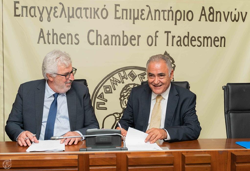 Μνημόνιο Συνεργασίας Ε.Ε.Α. – Παν. Πειραιώς