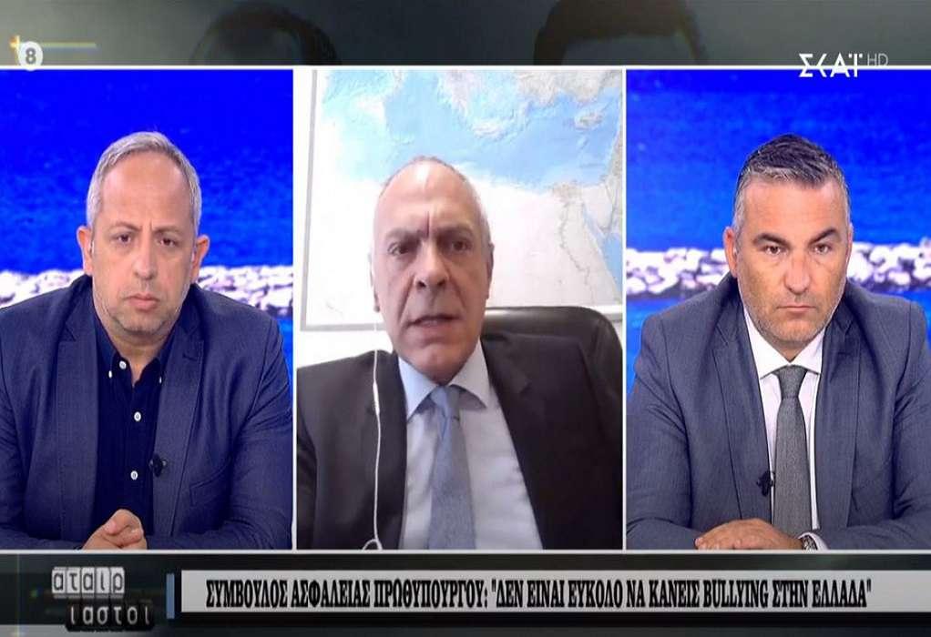 Ο Σύμβουλος ασφαλείας του πρωθυπουργού για Τουρκία, Τραμπ και γαλλικές φρεγάτες