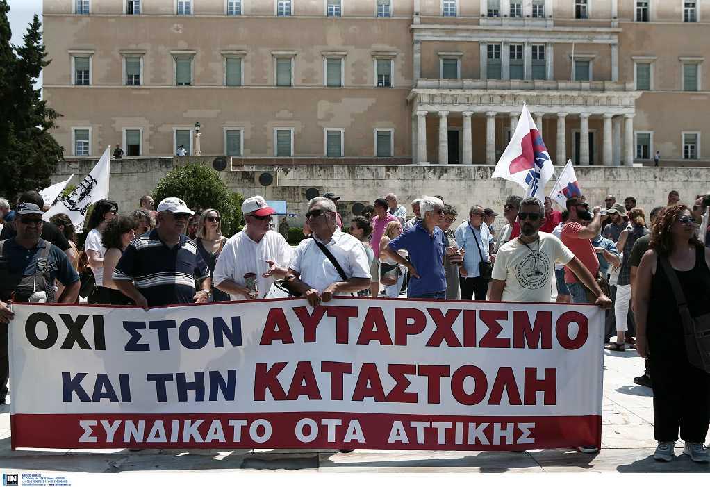 ΑΔΕΔΥ: Συλλαλητήριο ενάντια στο νομοσχέδιο για τις διαδηλώσεις