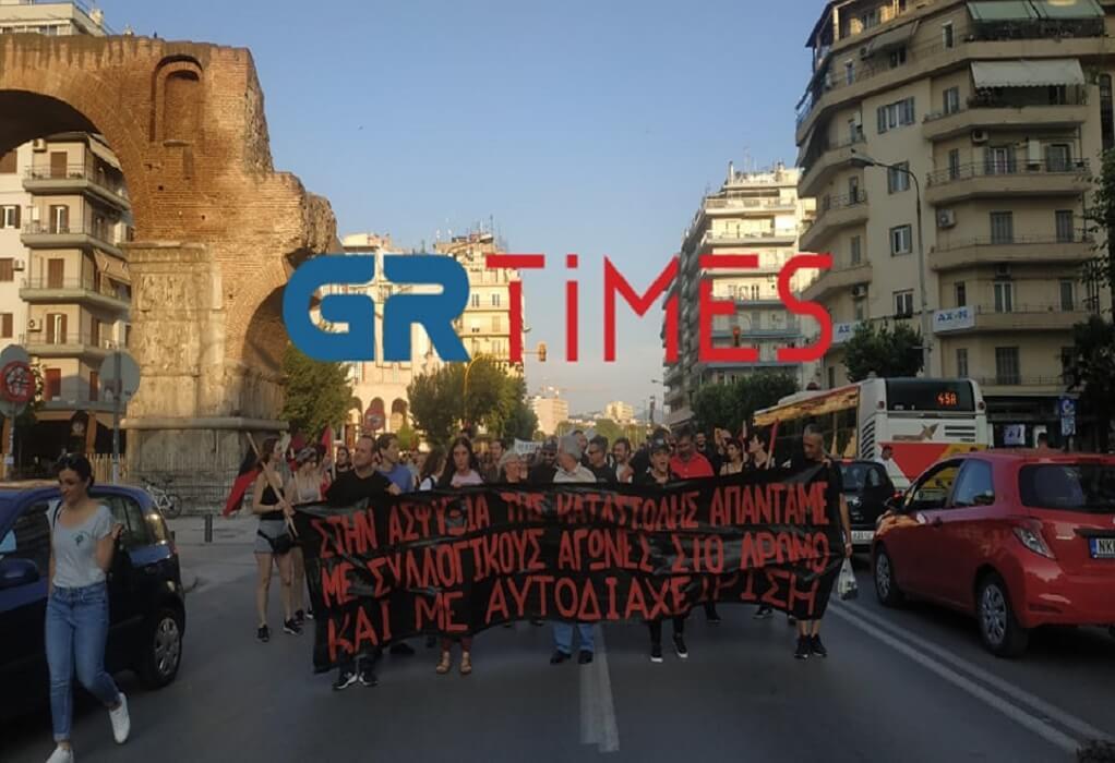 διαμαρτυρια-αντιεξουσιαστες