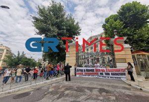 Θεσ/νίκη: Διαμαρτυρία ενάντια στο νομοσχέδιο για τις διαδηλώσεις (ΦΩΤΟ +VIDEO)