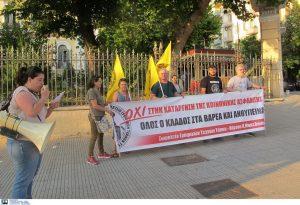 Θεσ/νικη: Διαμαρτυρία εργαζομένων για τα βαρέα και ανθυγιεινά