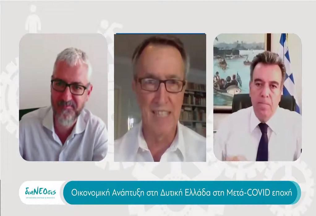 διαΝΕΟσις: Διαδικτυακή συζήτηση για την οικονομική ανάπτυξη της Δυτιή