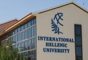 Αναβαθμίζεται το Διεθνές Πανεπιστήμιο Ελλάδας