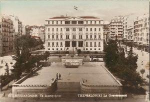 Το κτίριο του ΥΜΑΘ αποκαλύπτει την ιστορία του