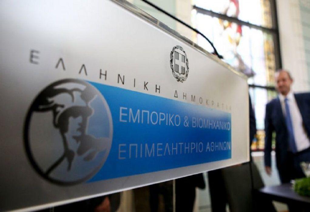 ΕΒΕΑ: Ανησυχία των πολιτών με την πορεία της οικονομίας