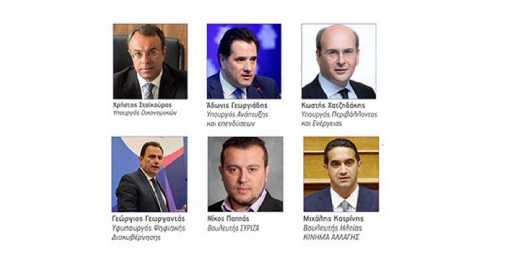"""Αύριο στο Ε.Ε.Α το 7ο Στρατηγικό Συνέδριο: """"Επενδύσεις στην Ελλάδα & Αναπτυξιακή Προοπτική – 2020"""""""