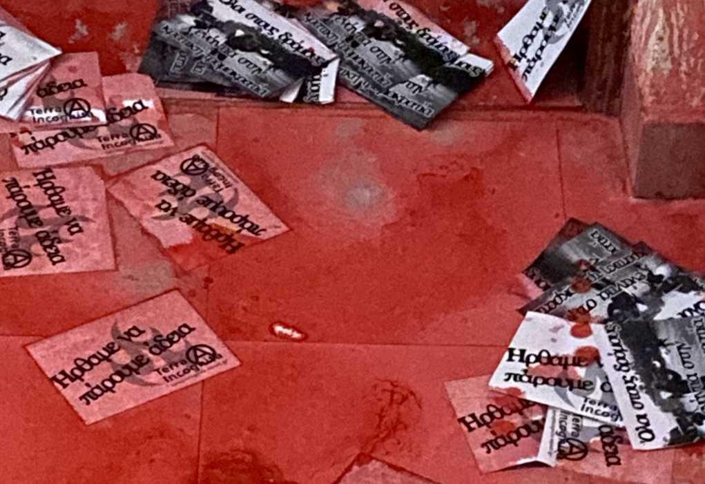 Επίθεση με μπογιές στο πολιτικό γραφείο της Άννας Ευθυμίου (ΦΩΤΟ)