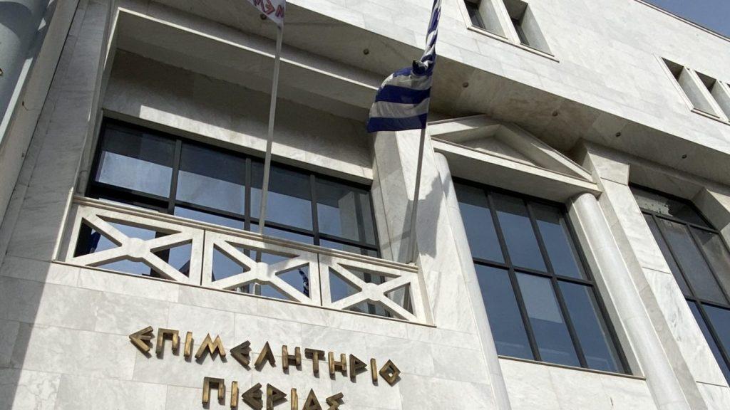 Επιμελητήριο Πιερίας: Παράταση μέτρων από Ελληνική Ένωση Τραπεζών
