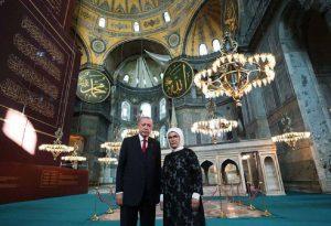 Αγιά Σοφιά: Ανοίγει τις πύλες της στις 10 πμ ως τζαμί (ΦΩΤΟ-VIDEO)
