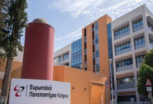 Μέλος του «Δικτύου Ουτρέχτης» το Ευρωπαϊκό Πανεπιστήμιο Κύπρου