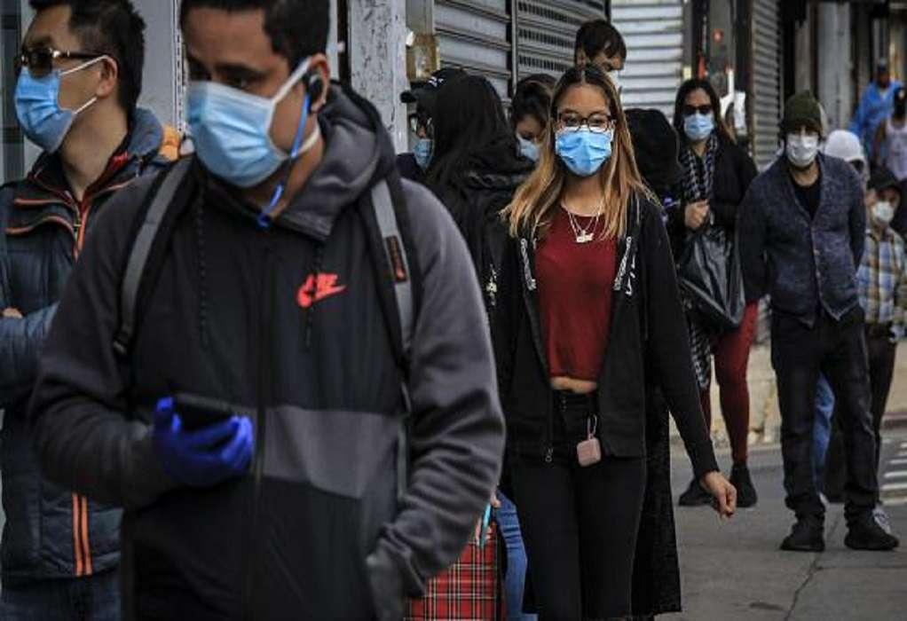 ΗΠΑ: Προετοιμασία για την περίοδο της γρίπης- Χαλάρωση περιορισμών COVID-19