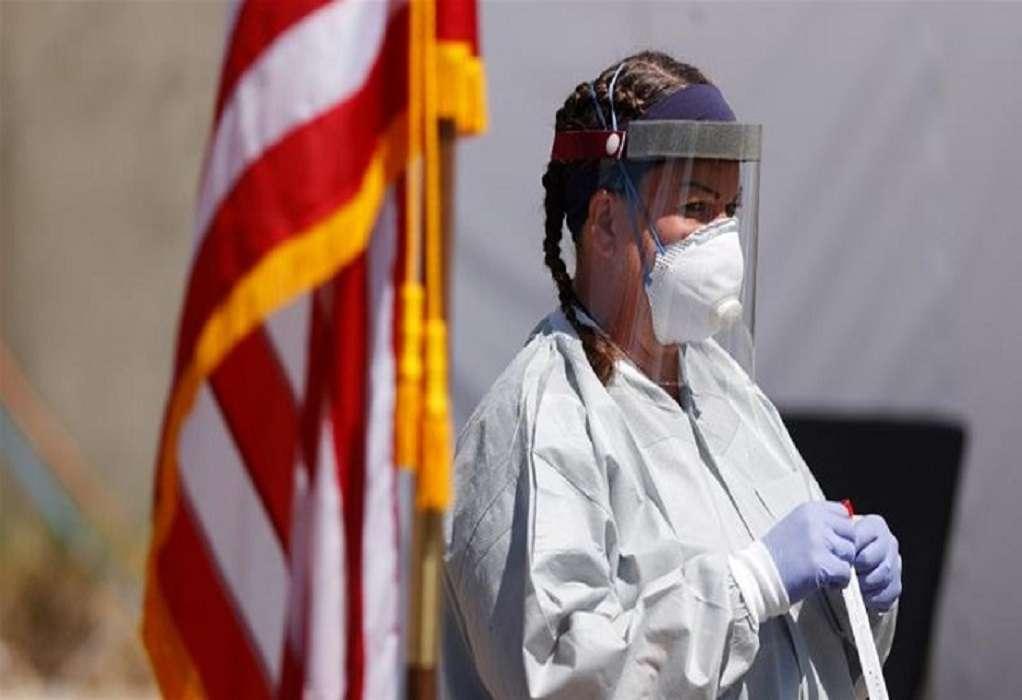 ΗΠΑ-Covid-19: Πάνω από 53.000 κρούσματα σε 24 ωρες