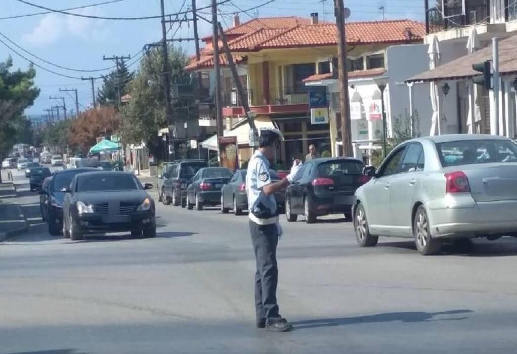 Ιερισσός: Αποκαταστάθηκε η κυκλοφορία μετά τον «συναγερμό» στο ΑΤΜ