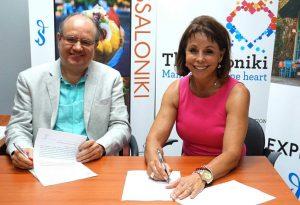 Συνεργασία του ΙΜΕΤ και του ΟΤΘ στον Τουρισμό