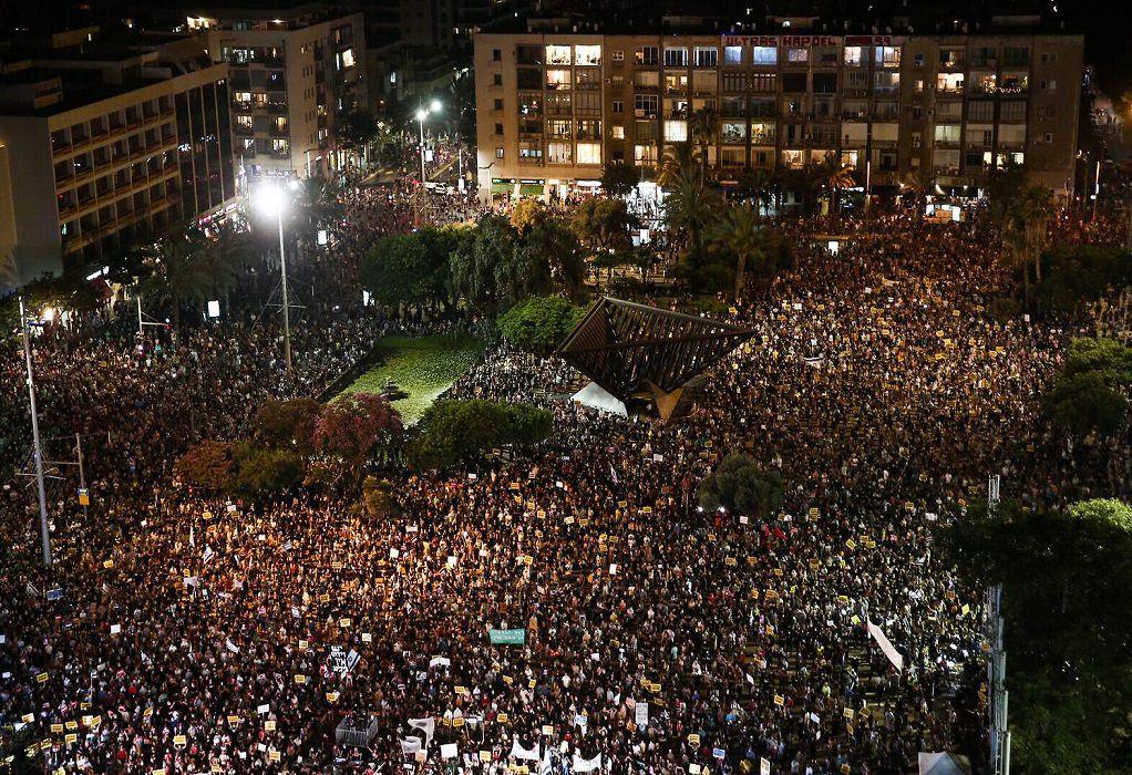 Ισραήλ: Διαδηλώσεις κατά των κυβερνητικών χειρισμών στην πανδημία