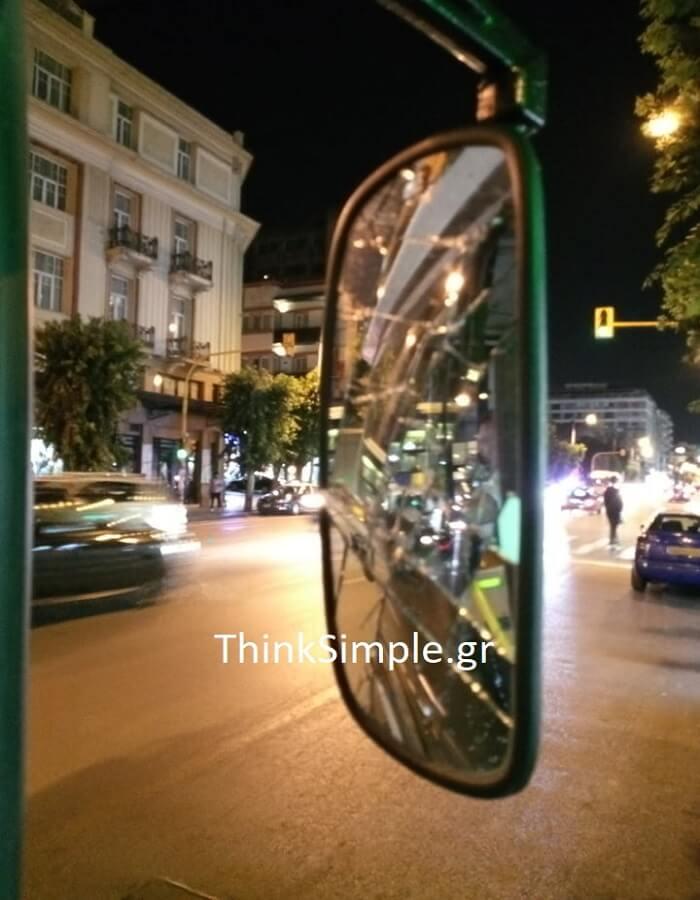 καθρεφτης-γυαλι