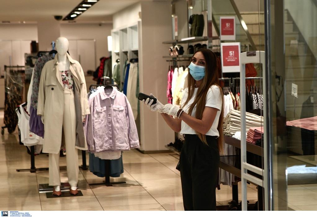 Θερινές Εκπτώσεις: Τι πρέπει να προσέξουν οι καταναλωτές