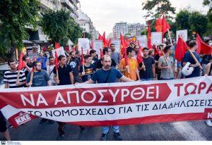 Θεσσαλονίκη: Πορεία κατά του νομοσχεδίου για τις διαδηλώσεις