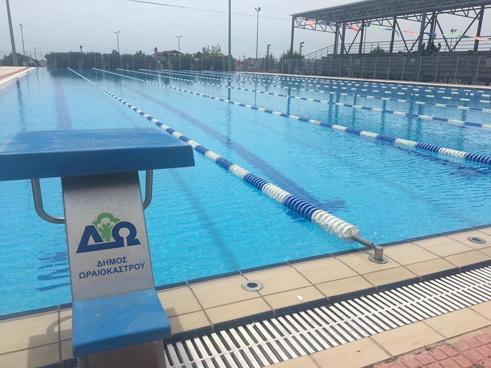 Ωραιόκαστρο: Μεταμεσονύκτια κολύμβηση για τους δήμοτες