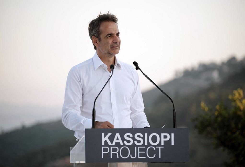 Μητσοτάκης: Προτεραιότητα της κυβέρνησης οι ξένες επενδύσεις