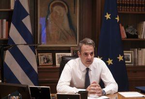 Εύβοια: Στις πληγείσες περιοχές αύριο ο Κ. Μητσοτάκης