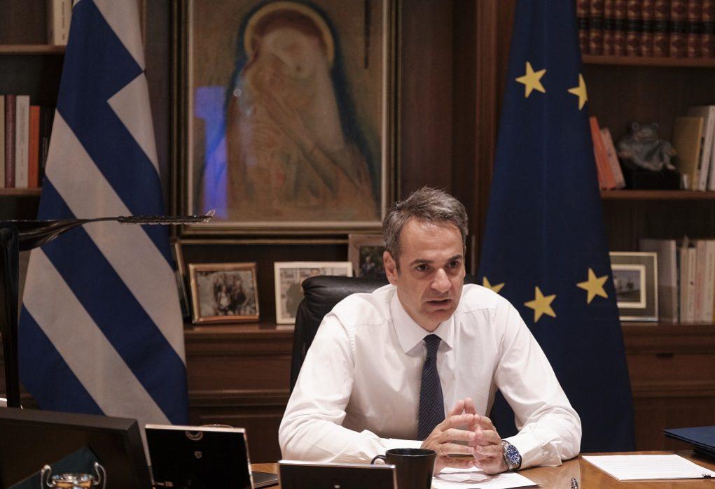Ολοκληρώθηκε η επικοινωνία Μητσοτάκη με τους πολιτικούς αρχηγούς