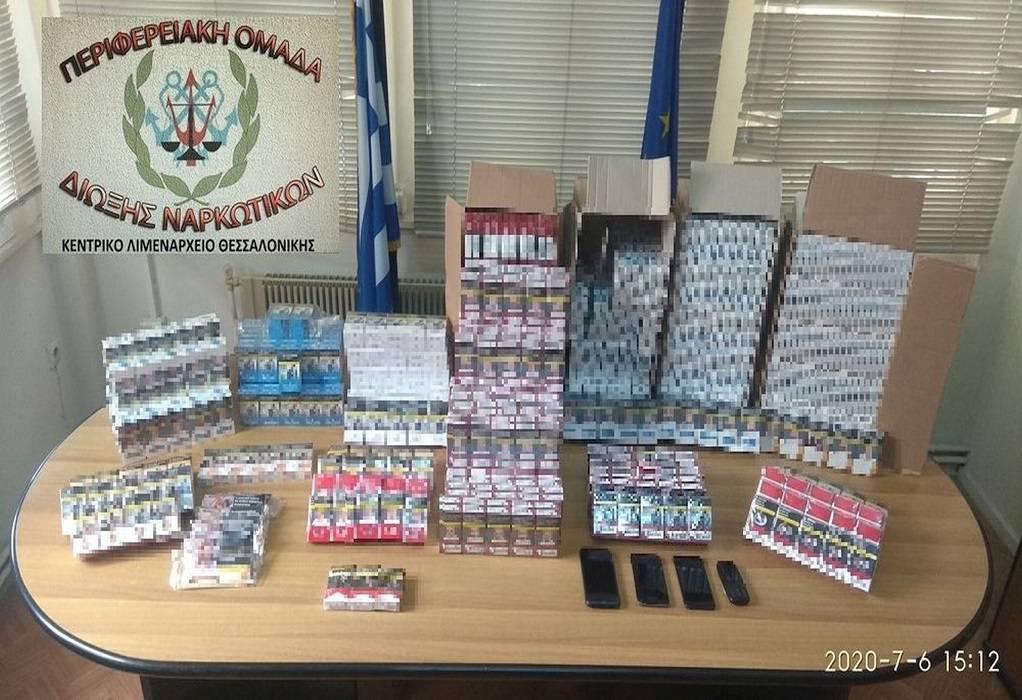 Θεσ/νίκη: Συλλήψεις αλλοδαπών για λαθραία τσιγάρα