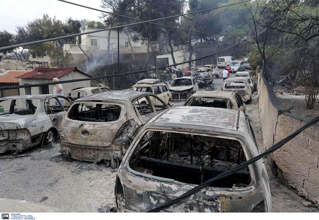 Τραγωδία στο Μάτι: Πως επιμερίζει ο εισαγγελέας τις ευθύνες σε Πυροσβεστική, Αστυνομία και Αυτοδιοίκηση