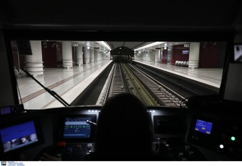 Πειραιάς: Άνοιξαν τις πύλες τους οι τρεις νέοι σταθμοί του μετρό