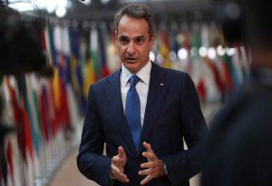 Σύνοδος Κορυφής-Μητσοτάκης: Δεν υπάρχει κανένας λόγος να μην έχουμε συμφωνία