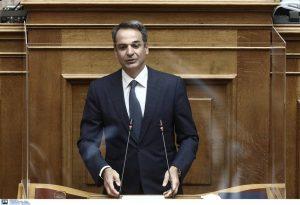 Μητσοτάκης: Ενημερώνει αύριο τους πολιτικούς αρχηγούς