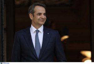Μητσοτάκης: Σχέδιο μεταμόρφωσης της ελληνικής οικονομίας