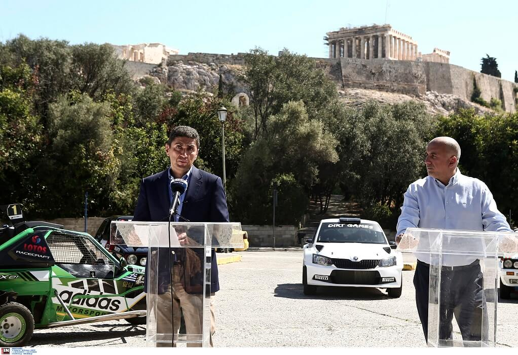 Συστάθηκε η επιτροπή για τον μηχανοκίνητο αθλητισμό με απόφαση Αυγενάκη