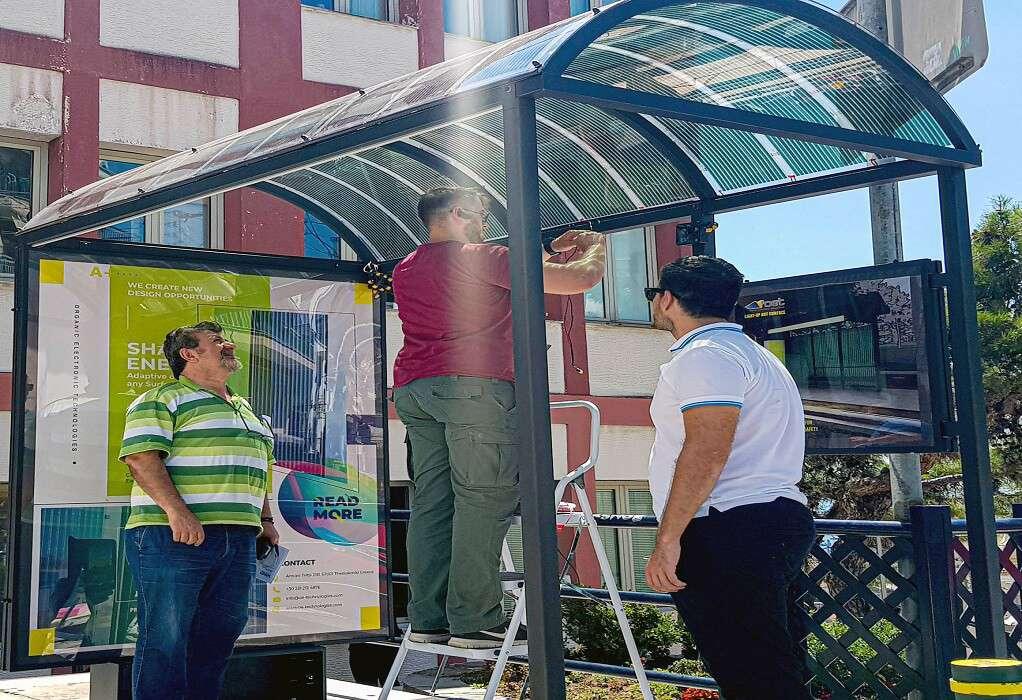 Η πρώτη παγκοσμίως «έξυπνη στάση» στο δήμο Νεάπολης-Συκεών