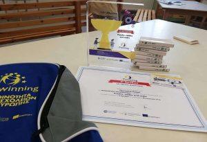 Βραβείο για το νηπιαγωγείο Νεοχωρούδας