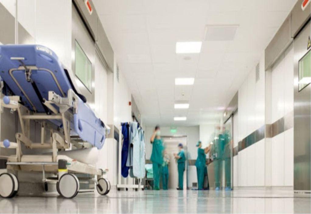 Αναστέλλονται τα επισκεπτήρια σε όλα τα νοσοκομεία