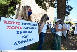 Κορωνοϊός: «Παλεύουν» να επιβιώσουν οι ξεναγοί στην Ελλάδα