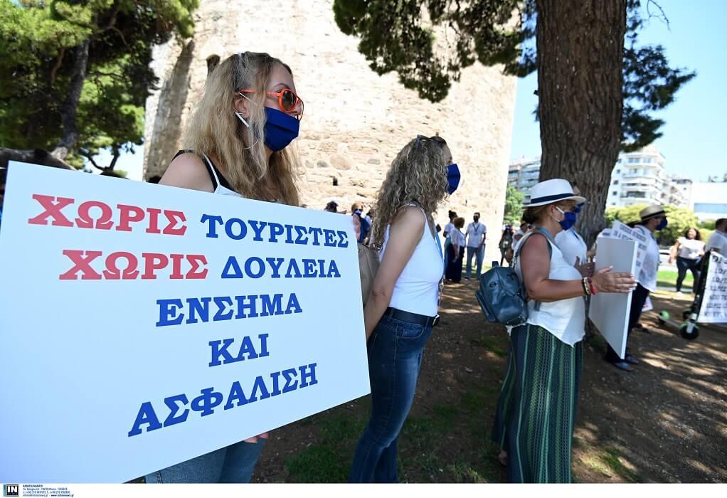 """Κορωνοϊός: """"Παλεύουν"""" να επιβιώσουν οι ξεναγοί στην Ελλάδα"""