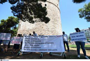 Θεσ/νίκη: Συγκέντρωση διαμαρτυρίας ξεναγών