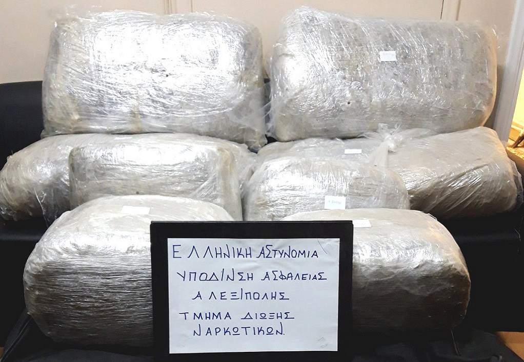 Έβρος: Έκρυβε 53 κιλά κάνναβης σε ακατοίκητο σπίτι