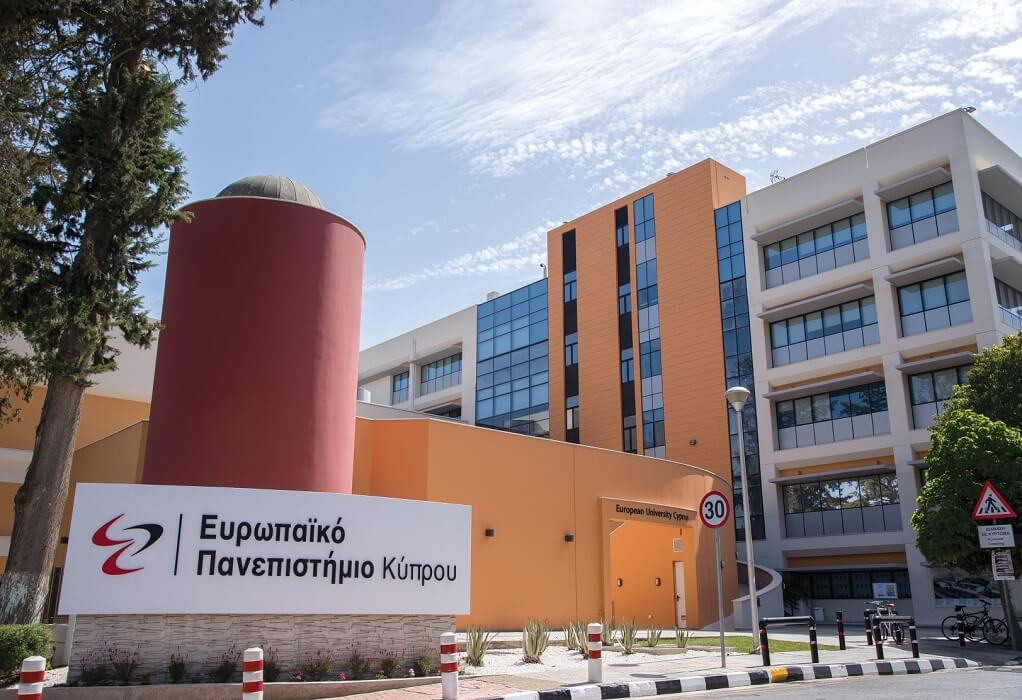 Ευρωπαϊκό Πανεπιστήμιο Κύπρου: Μεταπτυχιακό στην τεχνητή νοημοσύνη