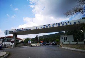 Κ. Μακεδονία: 40 προκατασκευασμένοι οικίσκοι σε νοσοκομεία για διενέργεια τεστ κορωνοϊού