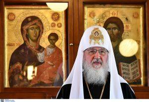 Παρέμβαση πατριάρχη Μόσχας για την Αγιά Σοφιά