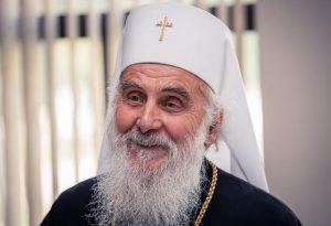 Πατριάρχης Σερβίας: Έκκληση σε Ερντογάν να αλλάξει την απόφαση για Αγία Σοφία