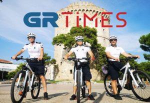 «Περιπολία» με τους ποδηλάτες αστυνομικούς της Θεσσαλονίκης (VIDEO)