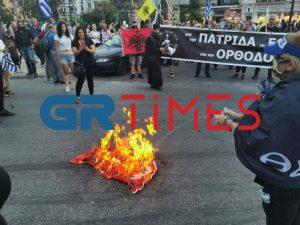 Θεσσαλονίκη: Πορεία διαμαρτυρίας για την Αγιά Σοφιά  (ΦΩΤΟ-VIDEO)