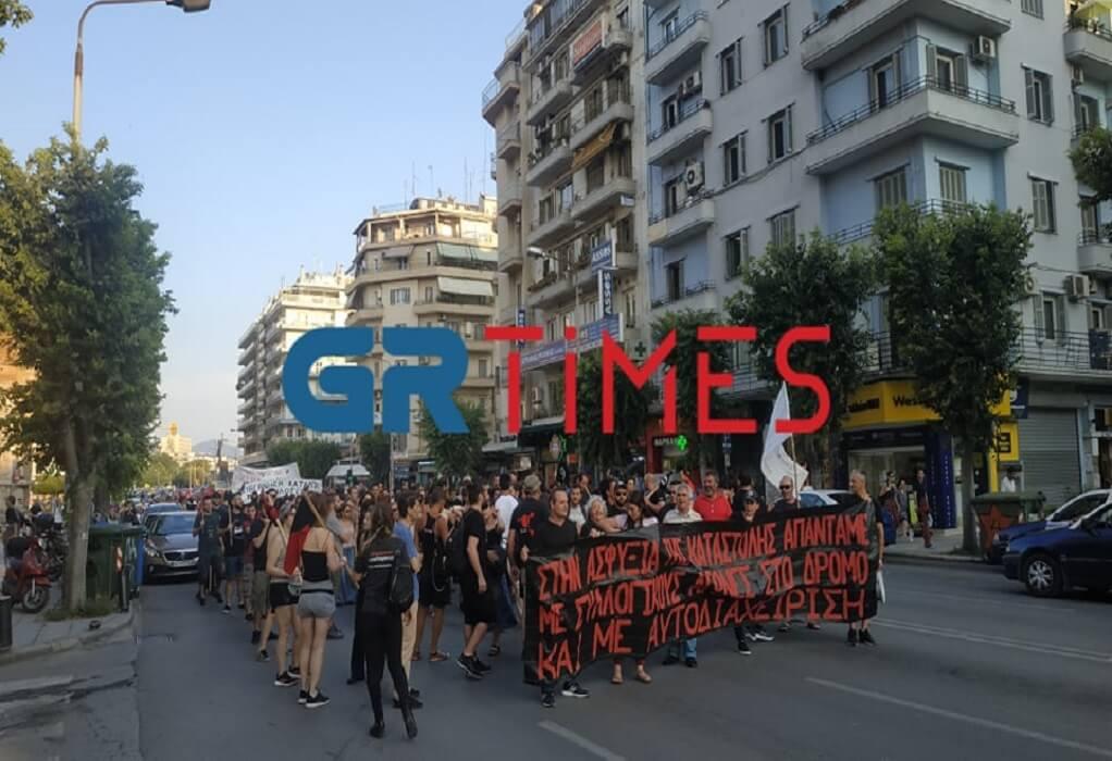 """Θεσ/νικη: Πορεία ενάντια """"στην καταστολή αγώνων"""" (ΦΩΤΟ-VIDEO)"""