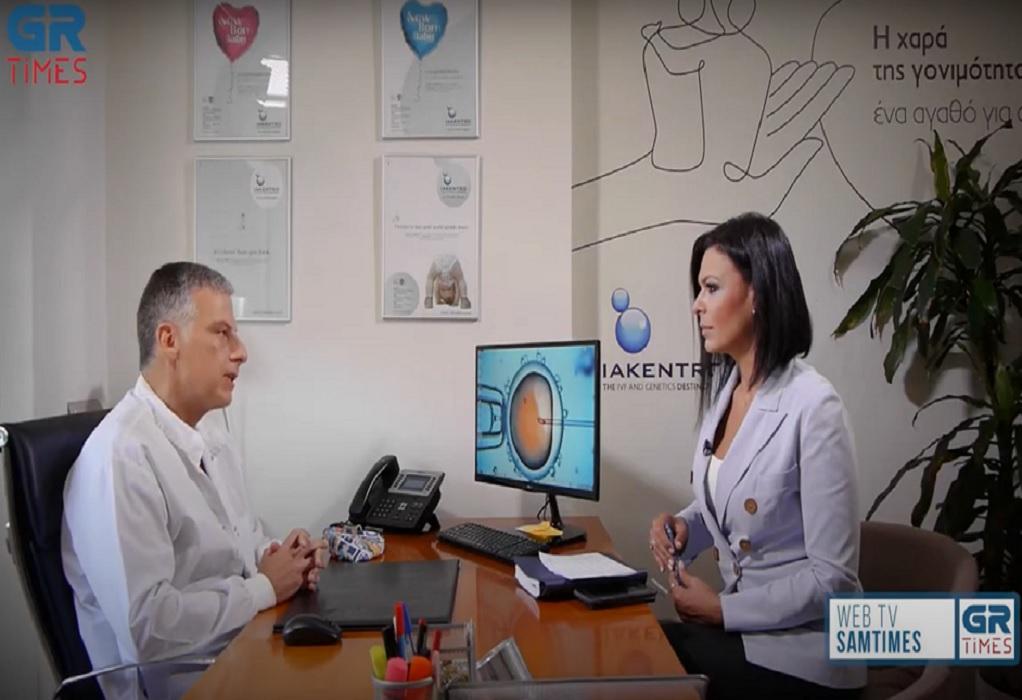 Γ. Παναγιωτίδης στο GRTimes.gr: Μεγαλύτερη η επιτυχία μέσω τεχνητής παρά φυσικής γονιμοποίησης (VIDEO)