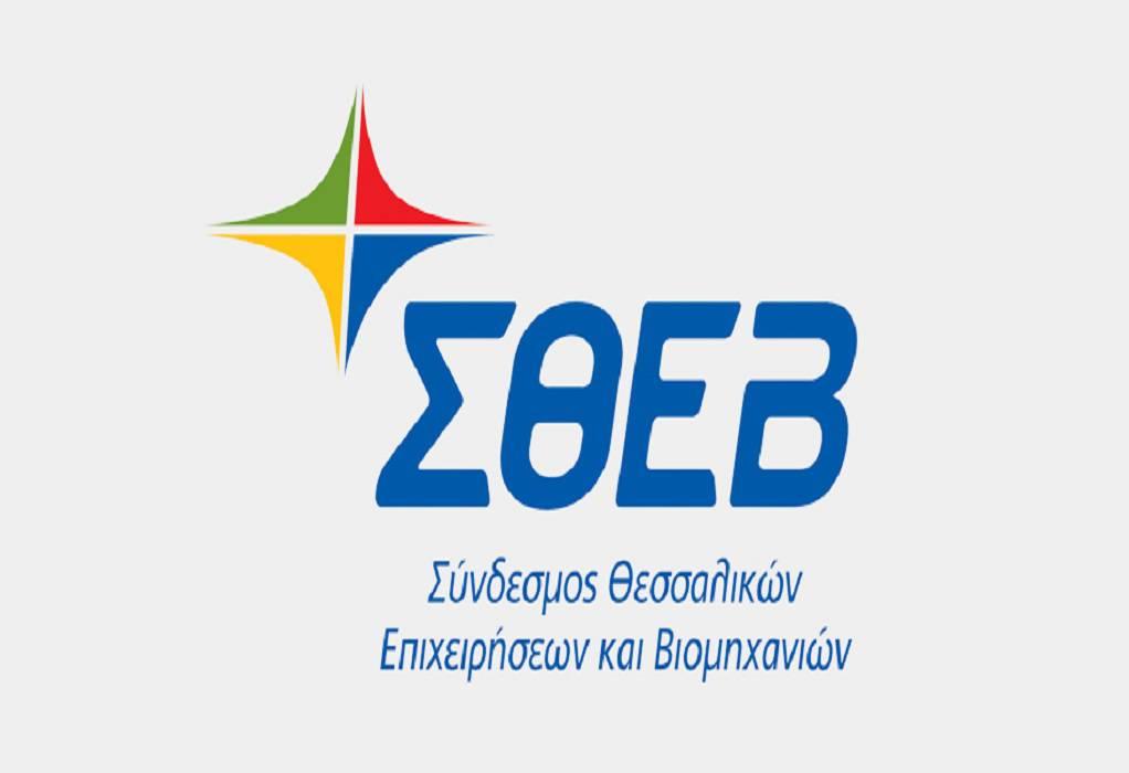 ΣΘΕΒ: Επιδοτούμενο πρόγραμμα κατάρτισης εργαζομένων σε μικρές επιχειρήσεις